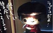 [ハーイ、ここ注目!コープ商品 その7] バラの香りに包まれて…♥ ラブコが怪しげな集会(?)に潜入してみた!