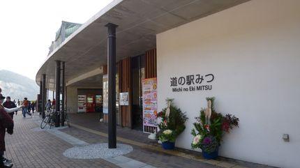 20160113_maiko_5.JPG