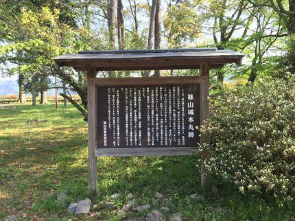 20160517_mamigonta_2.jpg