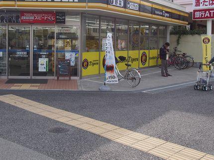 20170427_sisijyuuroku_7.jpg