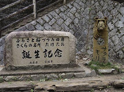 20170605_sisijyuuroku_7.jpg