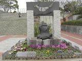 大倉山公園 神戸市立中央図書館
