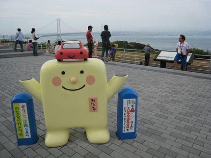 20121003_syunmama_.jpg