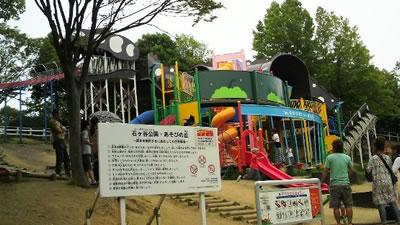 ishigadani-park7.jpg