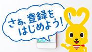 [動画を見てレッツチャレンジ!] コープこうべのインターネット会員「eふれんず」♪ 動画と画像でわかりやすい!カンタン登録方法はこちら!