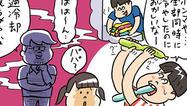 【サイエンすーっと劇場〈その4〉】怪奇!?1本だけ凍らない氷菓キャンディーのナゾ!?