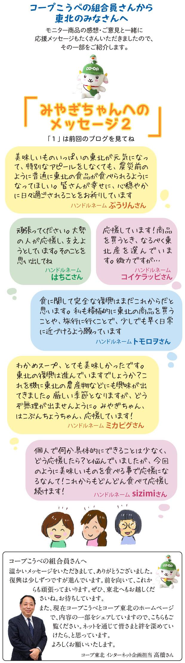 miyagi02_v_img12.jpg