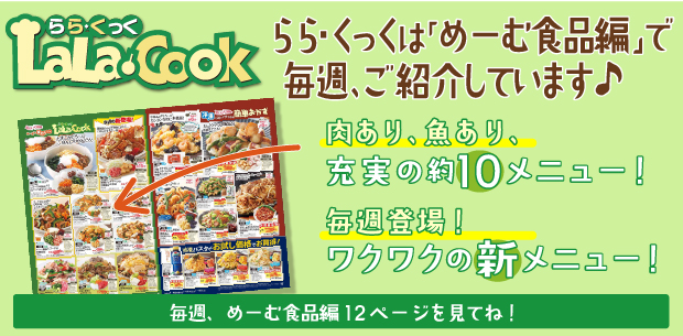 new_gazo13.jpg